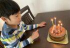 大輝6歳の誕生日