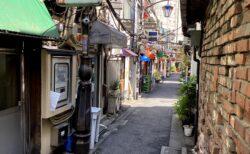 特別休暇(新宿)